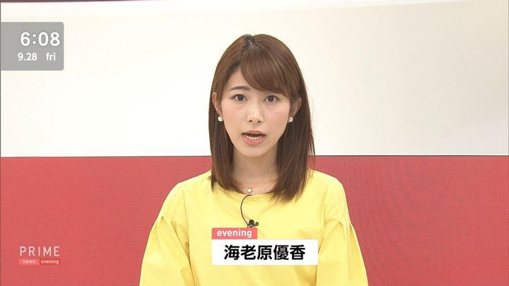 2018年09月28日海老原優香の画像08枚目