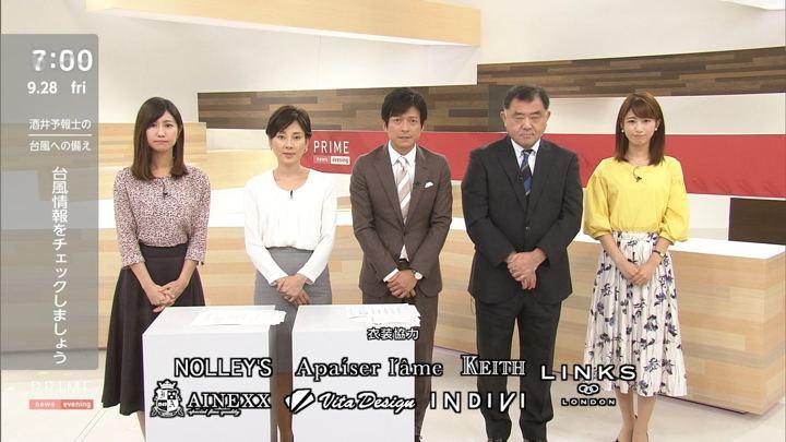 2018年09月28日海老原優香の画像11枚目