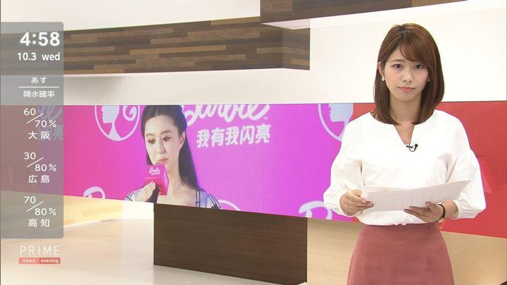2018年10月03日海老原優香の画像03枚目