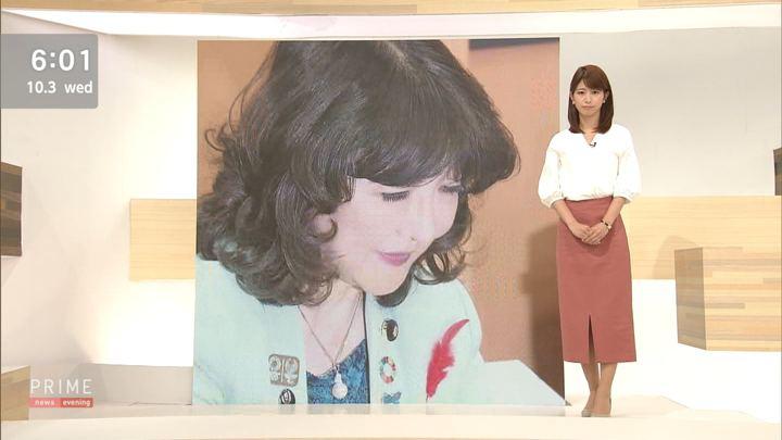 2018年10月03日海老原優香の画像04枚目