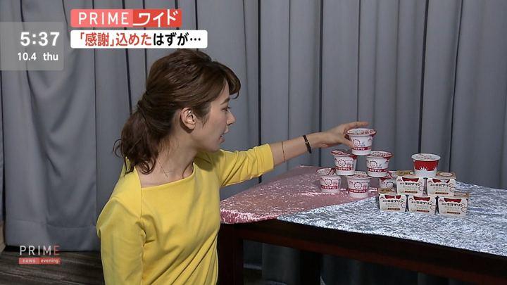 2018年10月04日海老原優香の画像04枚目