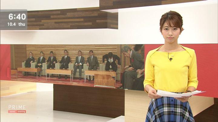 2018年10月04日海老原優香の画像15枚目