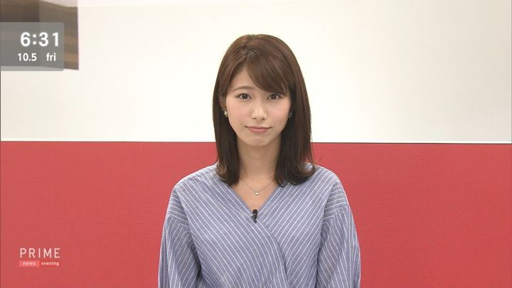 2018年10月05日海老原優香の画像08枚目
