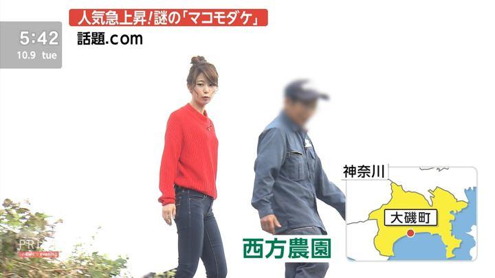 2018年10月09日海老原優香の画像09枚目