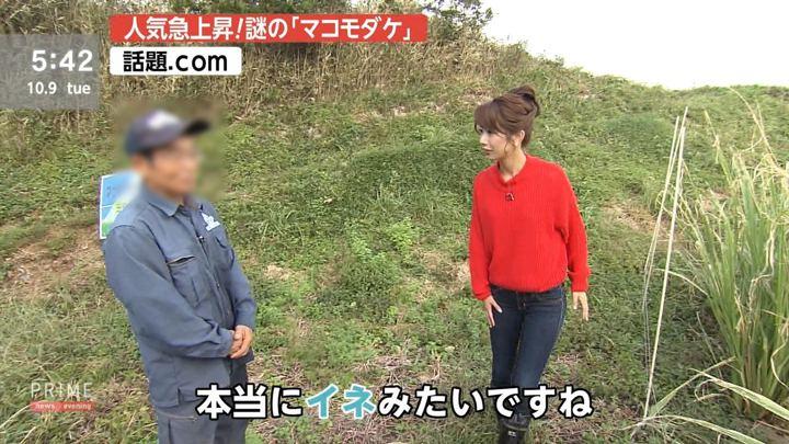 2018年10月09日海老原優香の画像11枚目