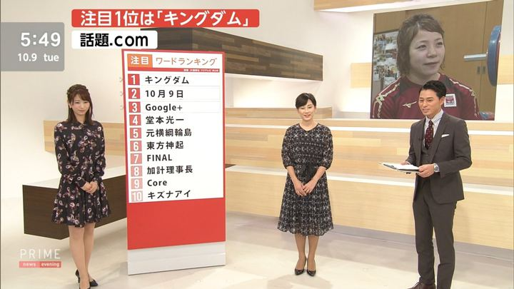 2018年10月09日海老原優香の画像23枚目