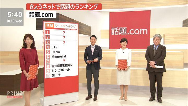2018年10月10日海老原優香の画像02枚目
