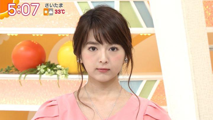 2018年08月10日福田成美の画像02枚目
