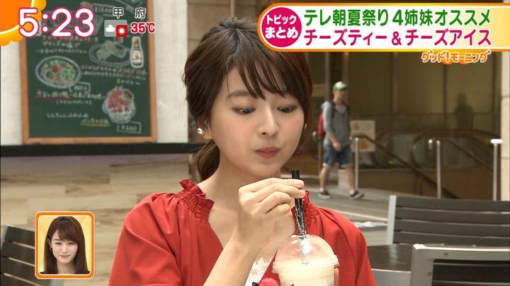 2018年08月10日福田成美の画像09枚目