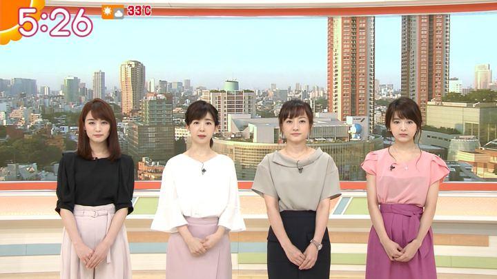 2018年08月10日福田成美の画像15枚目