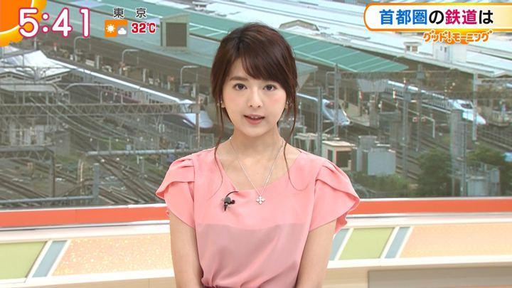 2018年08月10日福田成美の画像17枚目