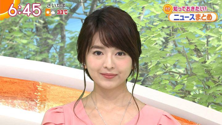2018年08月10日福田成美の画像25枚目