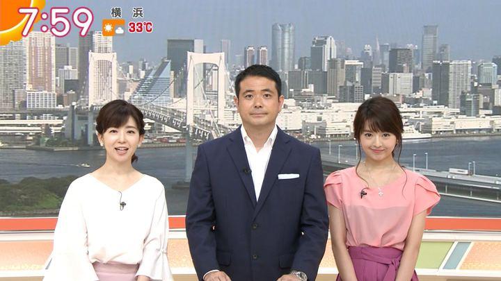 2018年08月10日福田成美の画像30枚目