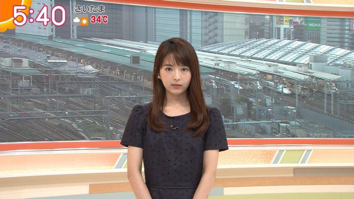 2018年08月13日福田成美の画像08枚目