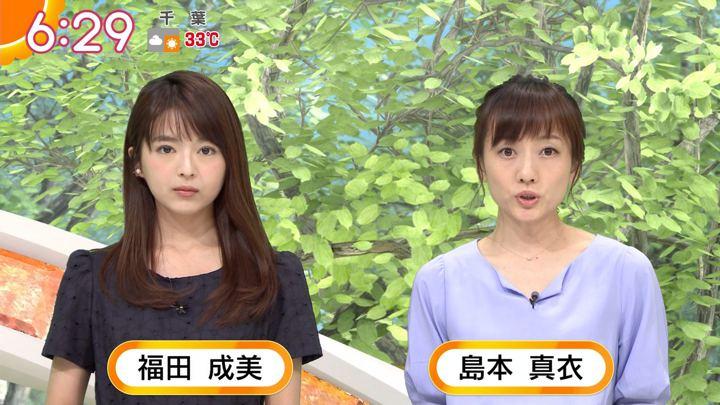 2018年08月13日福田成美の画像12枚目