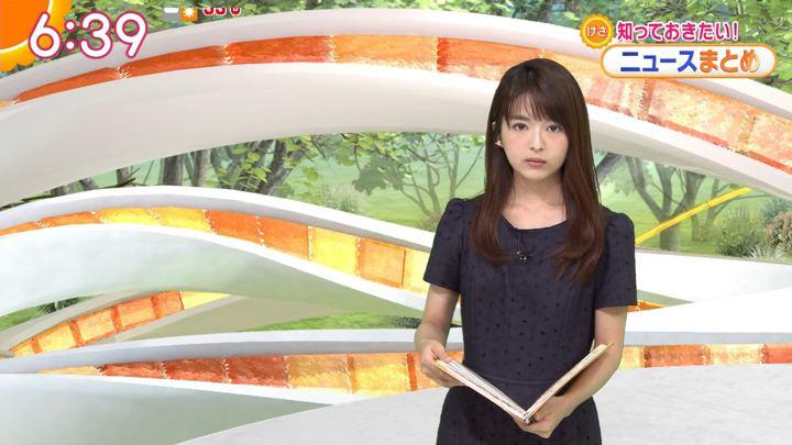 2018年08月13日福田成美の画像14枚目