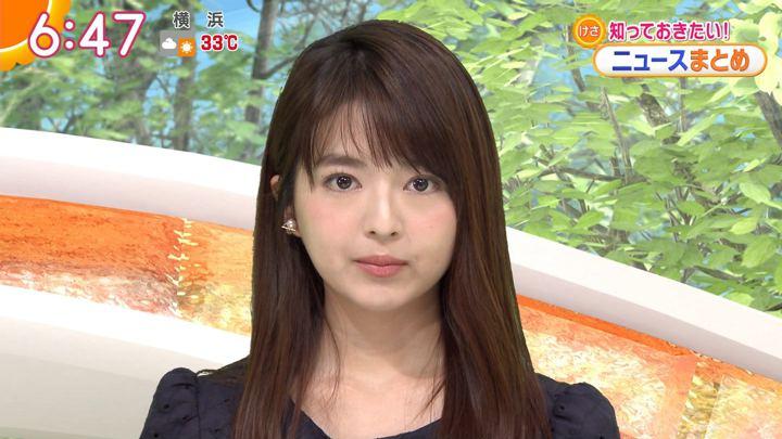 2018年08月13日福田成美の画像18枚目
