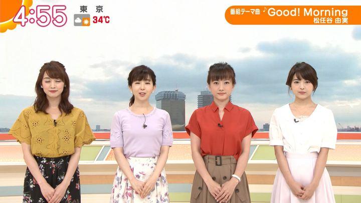 2018年08月14日福田成美の画像01枚目