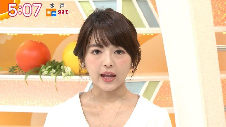 2018年08月14日福田成美の画像03枚目