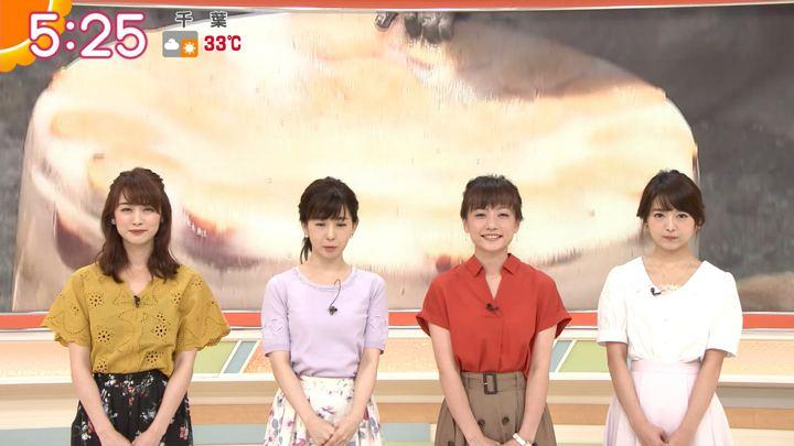 2018年08月14日福田成美の画像09枚目