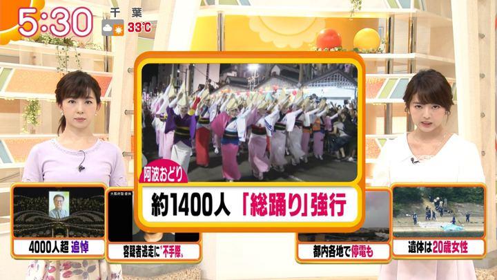 2018年08月14日福田成美の画像10枚目