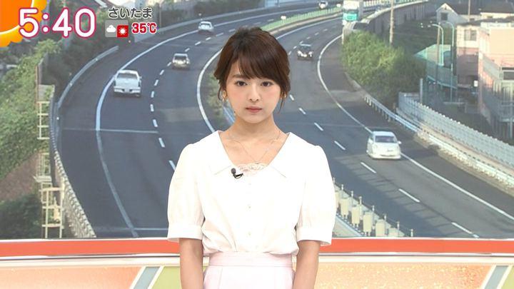 2018年08月14日福田成美の画像11枚目