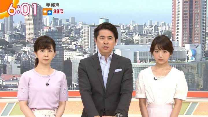 2018年08月14日福田成美の画像14枚目