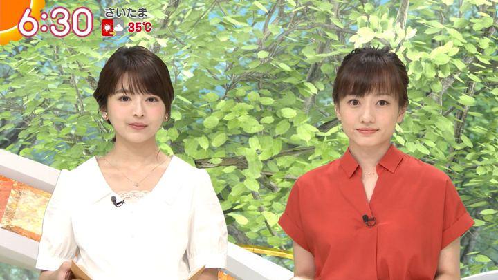 2018年08月14日福田成美の画像15枚目