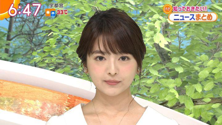 2018年08月14日福田成美の画像20枚目