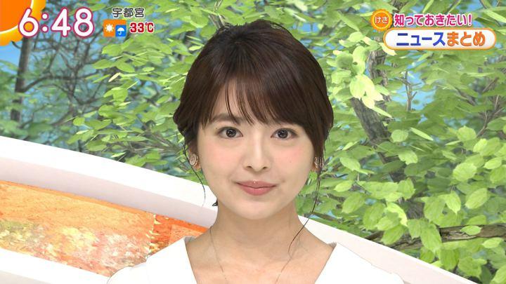 2018年08月14日福田成美の画像21枚目
