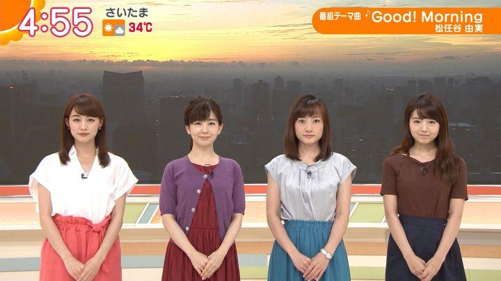 2018年08月15日福田成美の画像01枚目