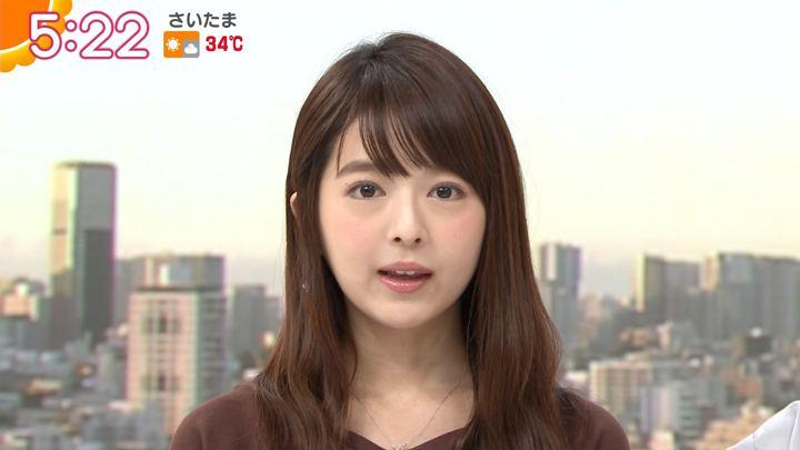 2018年08月15日福田成美の画像06枚目