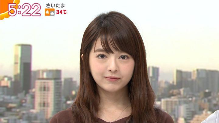2018年08月15日福田成美の画像07枚目