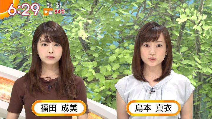 2018年08月15日福田成美の画像15枚目