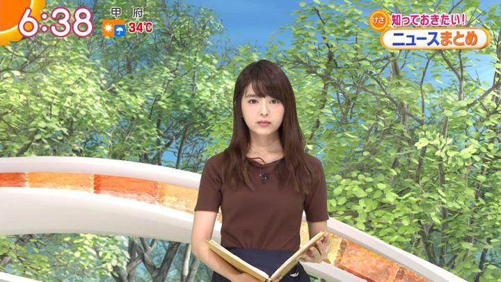 2018年08月15日福田成美の画像16枚目