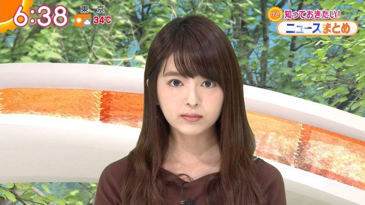 2018年08月15日福田成美の画像17枚目