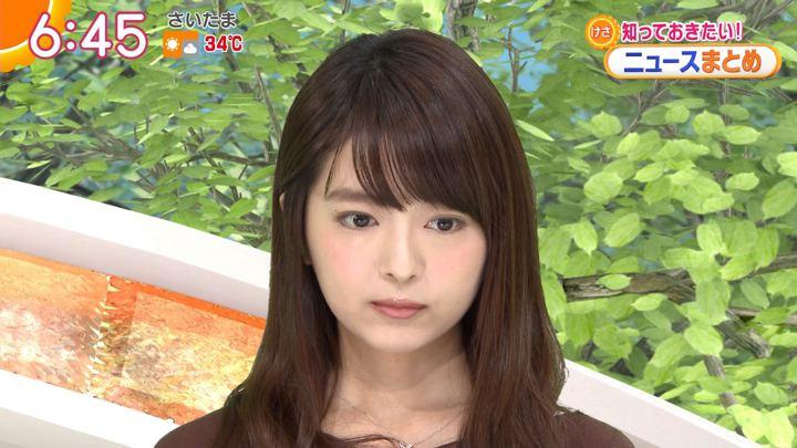 2018年08月15日福田成美の画像19枚目
