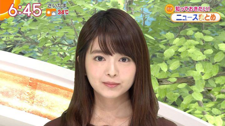2018年08月15日福田成美の画像22枚目