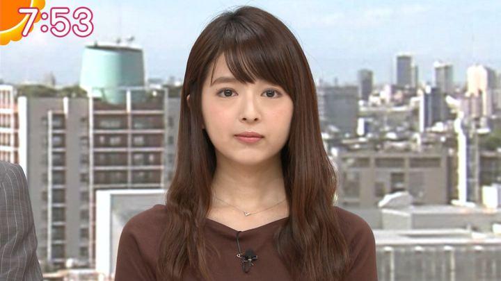 2018年08月15日福田成美の画像26枚目