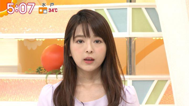 2018年08月16日福田成美の画像03枚目