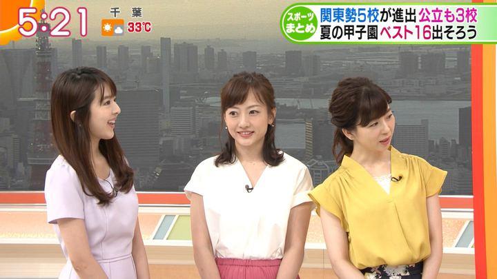 2018年08月16日福田成美の画像04枚目