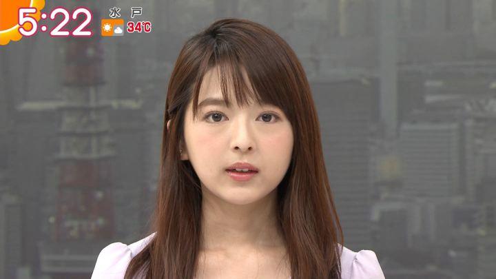 2018年08月16日福田成美の画像05枚目