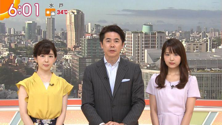 2018年08月16日福田成美の画像11枚目