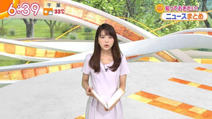 2018年08月16日福田成美の画像15枚目
