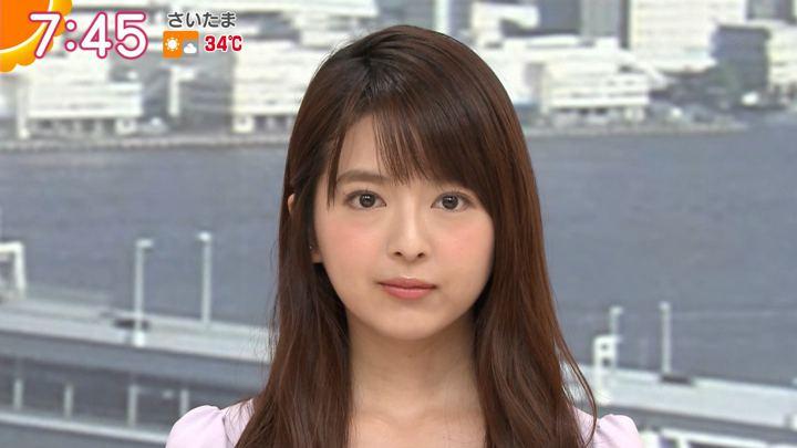 2018年08月16日福田成美の画像21枚目