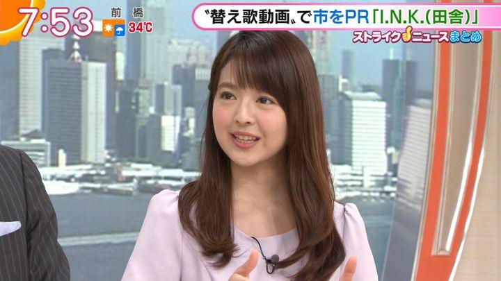 2018年08月16日福田成美の画像22枚目