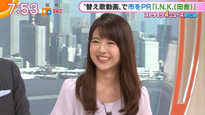2018年08月16日福田成美の画像23枚目