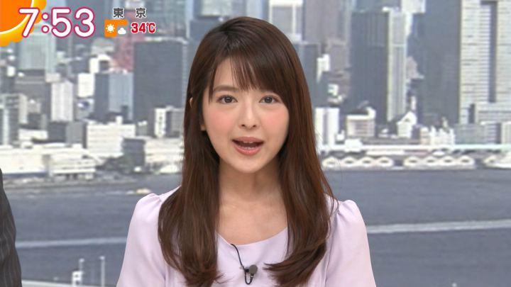 2018年08月16日福田成美の画像25枚目