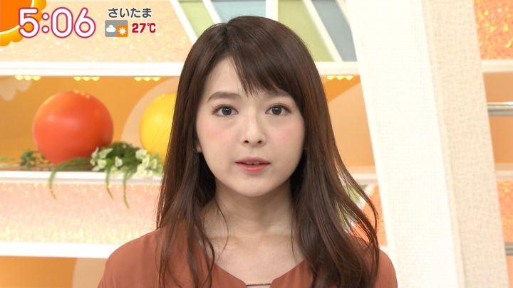 2018年08月20日福田成美の画像02枚目