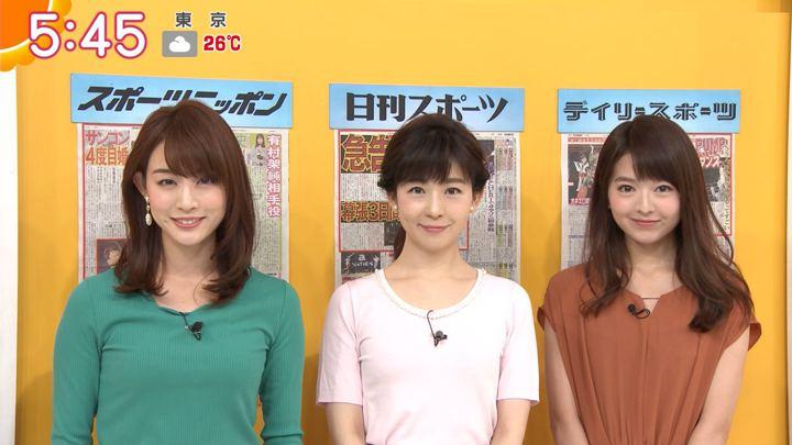 2018年08月20日福田成美の画像12枚目